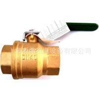 B62青铜球阀材质,B61材质青铜球阀生产,1/2,3/4,ASTM