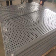 圆孔钢板网重量 专业圆孔网 音响冲孔网