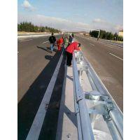 国标3.0护栏板热镀锌护栏板厂家山西嘉阳复合材料定制加工护栏板配件包安装