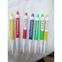 低价促销混色定制广告笔印刷广告量大更优惠1000支起订圆珠笔
