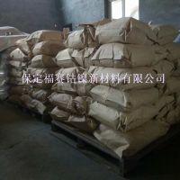 氯化钴陶瓷颜料用途 河北保定福赛24%钴含量工业级