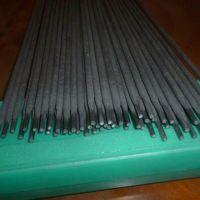 D547阀门堆焊焊条 无锡迪蒙特佳焊材有限公司