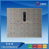 天瑞恒安 TRH-KL-168 智能货柜,智能电子储物柜