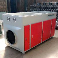 uv光解催化废气净化设备 光氧催化废气处理设备工业废气处理设备厂家直销