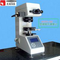 四川显微维氏硬度计HV-1000 硬度测量仪 厂家直销