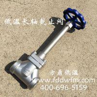 厂家销售KDJ61F-40P方鼎低温不锈钢焊接式截止阀门 DJ41W LNG阀门