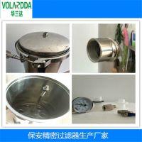 广西华兰达厂价热销广西贵港RO纯净水设备前置过滤器、精密过滤器