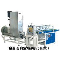 盘式砂光机的发展前景-金百诺机械砂光机供应厂家ptj-01
