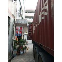 大陆家具物流到台湾运费?哪家好?