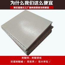 耐酸砖生产基地-众光专业的生产团队