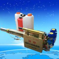 果园专用弥雾机 大功率烟雾机 效果怎么样小型打药设备