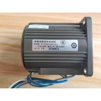 原装日本松下Panasonic电机马达M71X15G4GGA单相电容启动