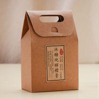 批发定做纸袋 环保牛皮纸折叠烘焙食品包装盒 通用精美手提礼品盒