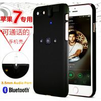 工厂批发iphone7/Plus蓝牙智能手机壳 苹果手机保护套插3.5mm耳机
