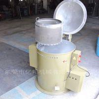 厂家直销小型热风烘干机 离心式脱水烘干机 脱油机现货可试机