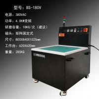 热销磁力抛光机BS-180V博维思去毛刺机