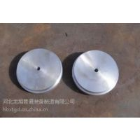 供应12Cr1Mo多级节流装置 DN150单级节流孔板