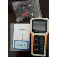 便携式电缆故障测距仪/0-8Km