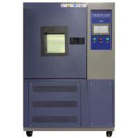 Youzhuo/优卓仪器KS-TH-225-10快速温变变化试验箱
