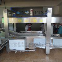 供应全自动鱼豆腐油炸机炸沙琪玛电加热生产线