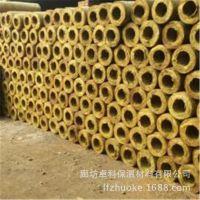供应岩棉保温管壳 A级防火岩棉保温管含税价格