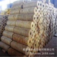 大量现货岩棉保温管 半硬质防火岩棉管壳厂家