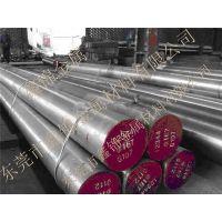 Cr8MO1VSi圆钢 高耐温模具钢光亮棒 Cr8MO1VSi圆钢厂家生产加工