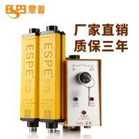 ESN2220/2420安全光栅,意普兴安全光栅,ESPE-ESN系列