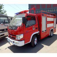 时风3吨水罐消防车多少钱一辆