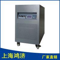 供应上海鸿济CFP11005 60HZ变频稳频电源
