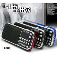 快乐相伴 L-088 迷你音响 插卡音箱 插卡收音机低音炮 便携薄款手电筒小音箱 MP3收音机