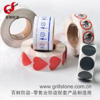 防盗软标签各种各样形状中的圆形射频软标签备受商家喜欢