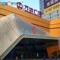 南昌办公楼建筑外墙铝单板 防火铝单板 保温隔热 易清洗