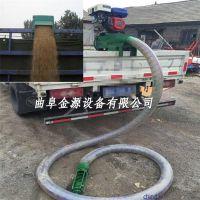 小型谷物装车吸粮机 管式螺旋输送吸粮机