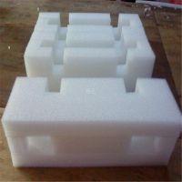 epe白色珍珠棉异型材 珍珠棉成型材 防撞防摔泡棉内托 厂家定制