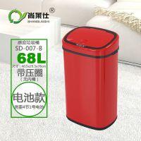 尚莱仕商务场所超大容量68升红色方型不锈钢智能感应垃圾桶