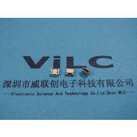 日本进口ZX62-B-5PA贴片式MICRO 5P母座有孔【奥特曼】