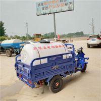小型电动三轮洒水车喷雾车0.8方环卫车新能源洒水车 无噪音