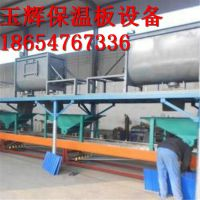 外墙保温板设备 匀质板设备建材生产加工机械免包邮