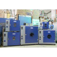 四川烘箱干燥箱 实验室电热恒温干燥箱 宜恒热风循环烘干箱101系列
