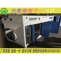 UV光解废气处理设备等离子净化器光氧催化一体机烤漆房立式光氧