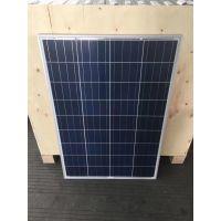 厂家直销全网最低多晶100W太阳能电池板
