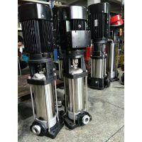 CDLF立式多级离心泵 50CDL(F)16-60 5.5KW 南昌众度泵业 不锈钢