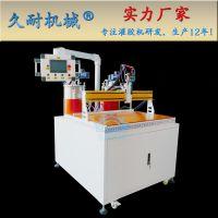 水晶相册全自动滴胶机 东莞久耐机械环氧树脂自动配胶机