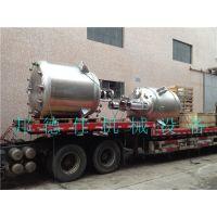 邦德仕高质量反应釜搅拌罐 实验室反应釜专业厂家