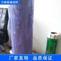 厂家直销PVC软玻璃透明水晶板 透明塑料板PVC透明软板