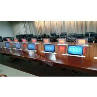 会议桌桌牌升降器无纸化智能会议终端