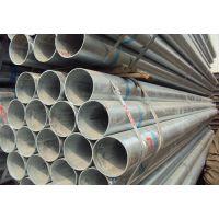 厦门2.5寸冷镀锌管,DN40*3.0热镀锌管多少钱一米