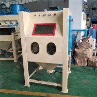 1010轮毂箱式喷砂机