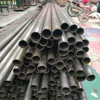 45号无缝钢管精密管 厚壁空心不锈钢圆型精密管 液压防爆无缝管